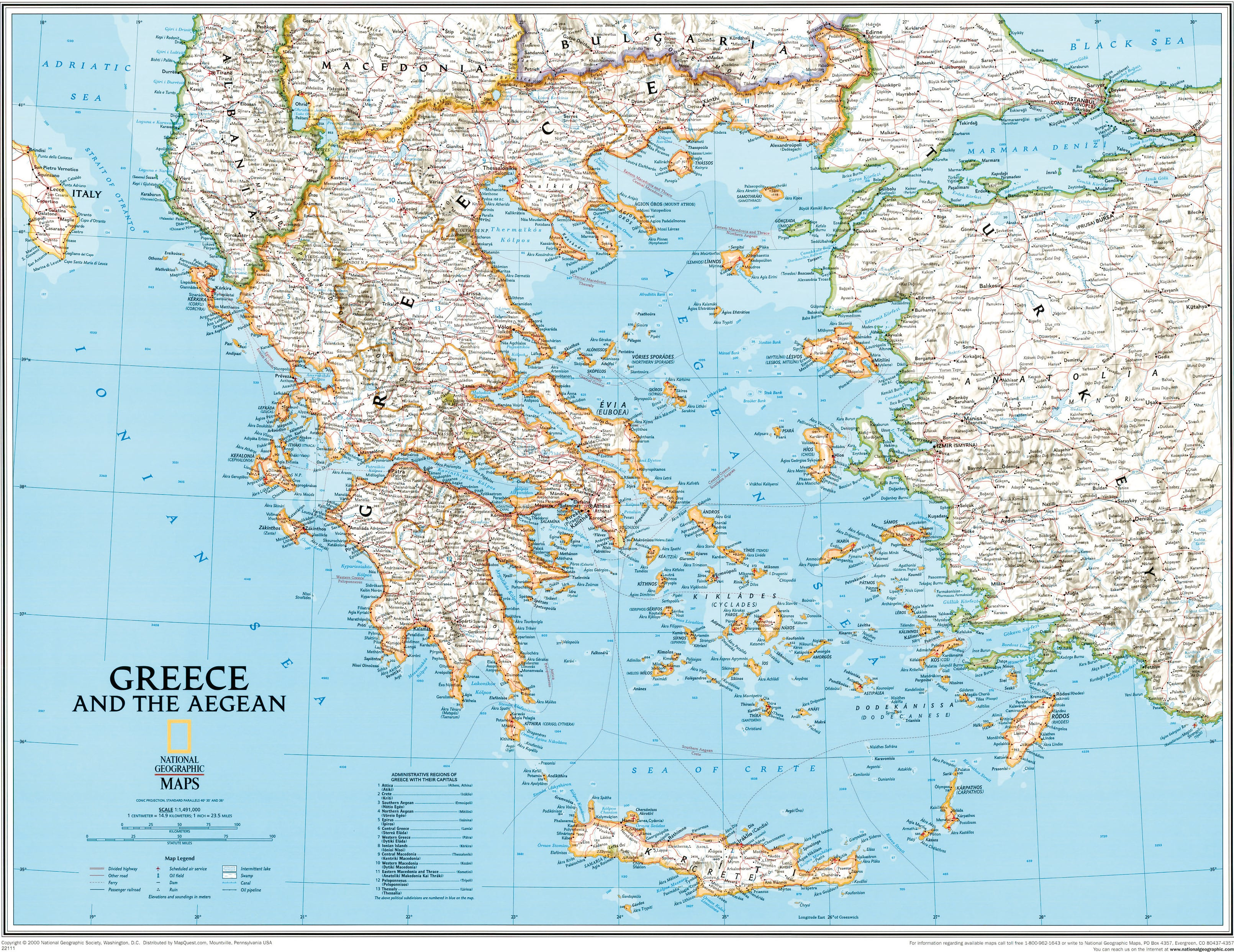 Greece Wall Map - Southeurope Countries - Europe - Wall Maps on