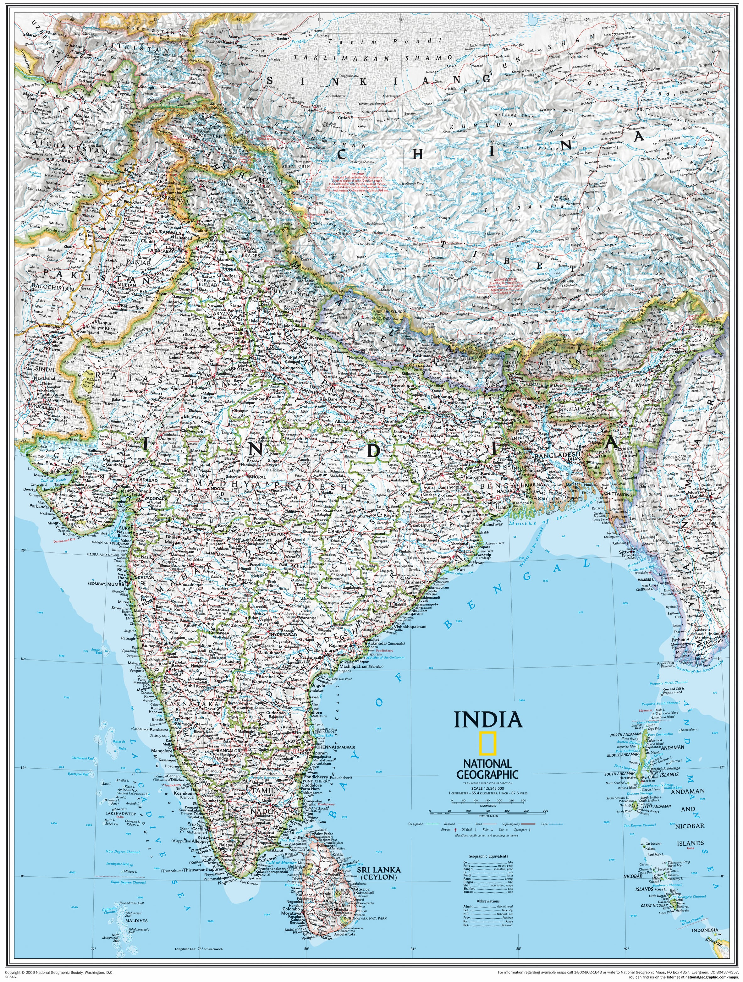 India Wall Map 58 x 76cm - Asia Countries maps - Asia - Wall Maps