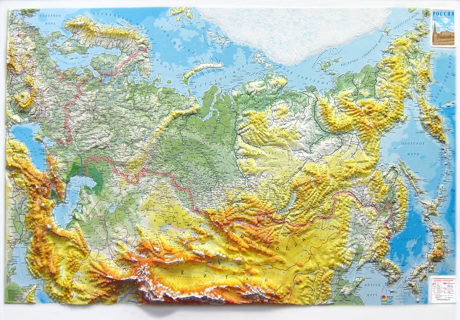 3D Relief Map Panorama Russia XL