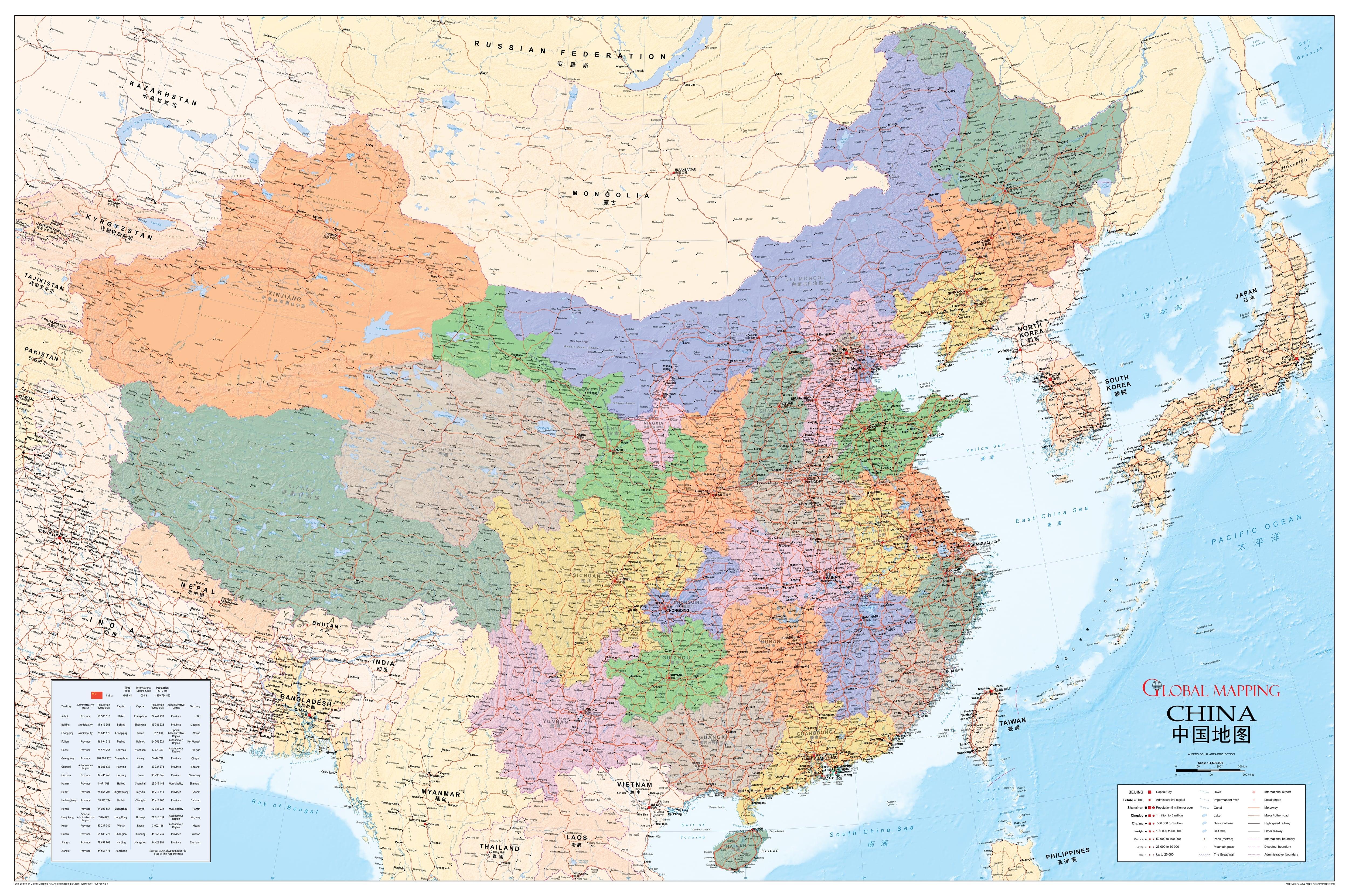 China Wall Map (GM) 140 x 94cm