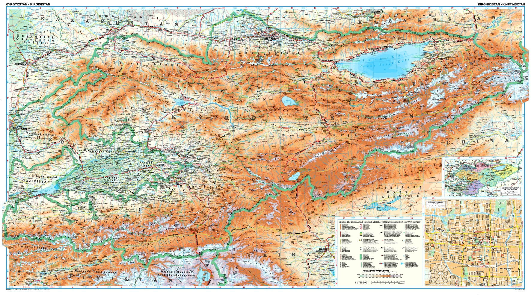 Kyrgyzstan Wall Map Asia Countries maps Asia Wall Maps