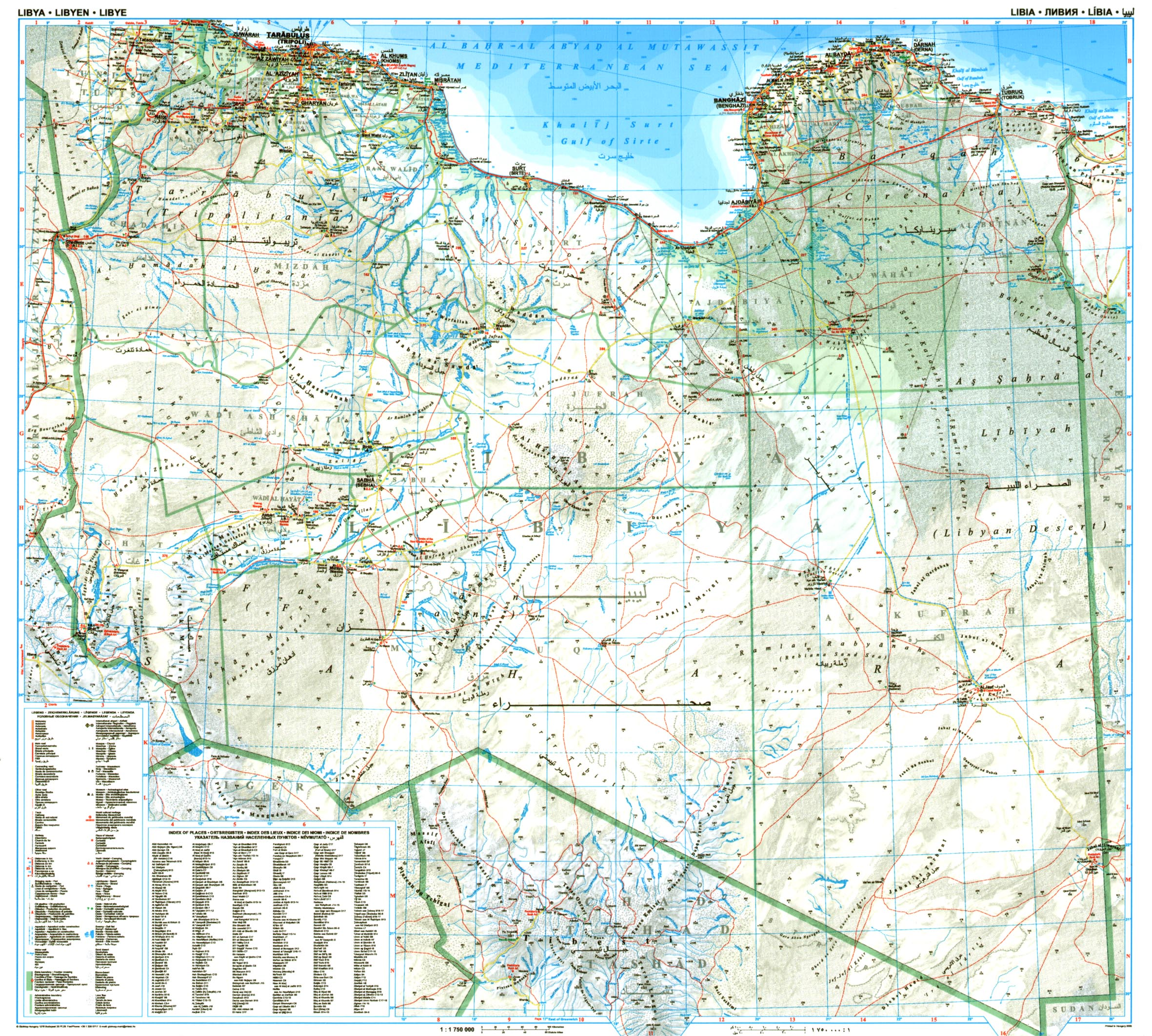 Libya Road Wall Map Africa Countries Africa Wall Maps