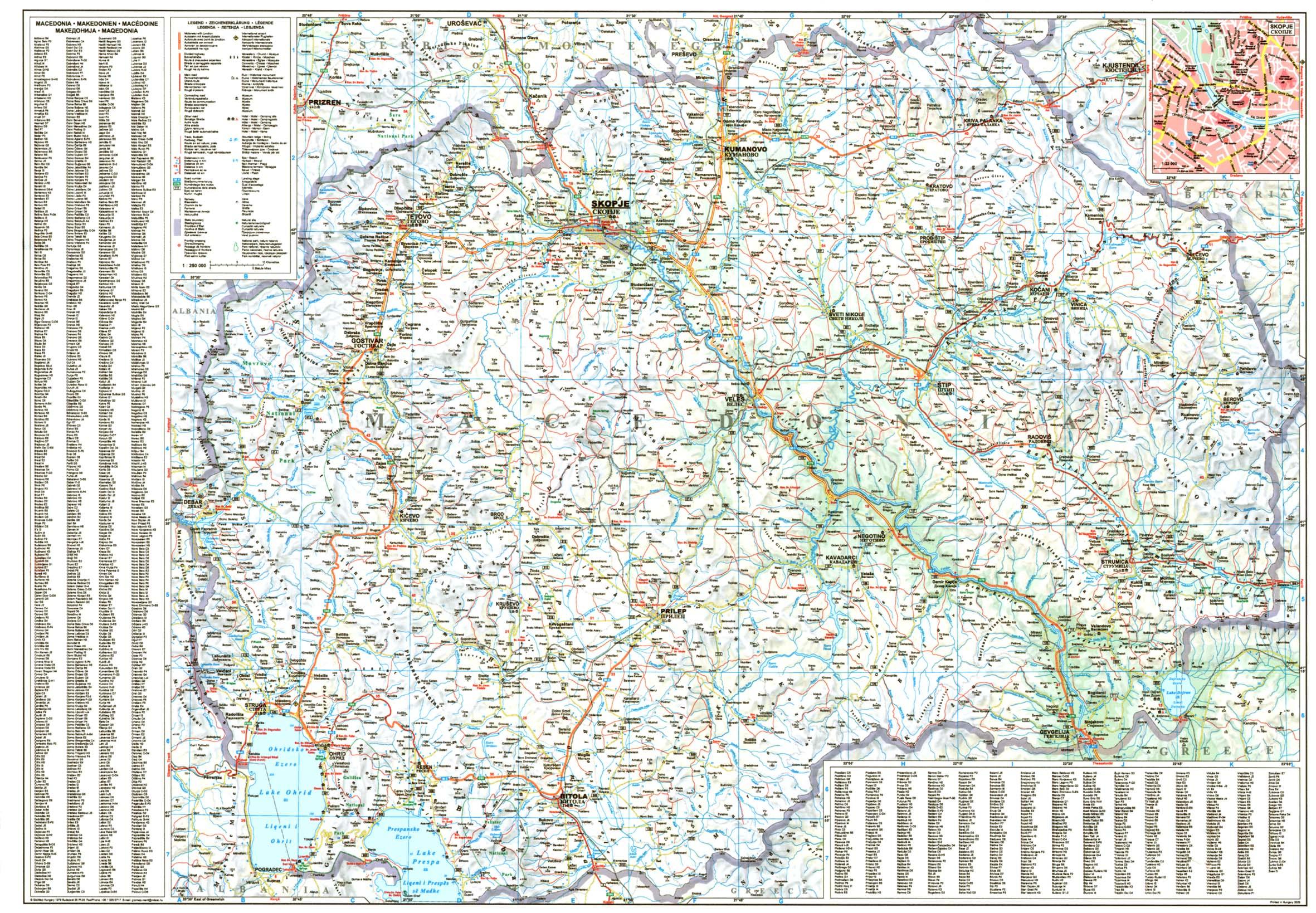 Macedonia map Easteurope Countries Europe Wall Maps