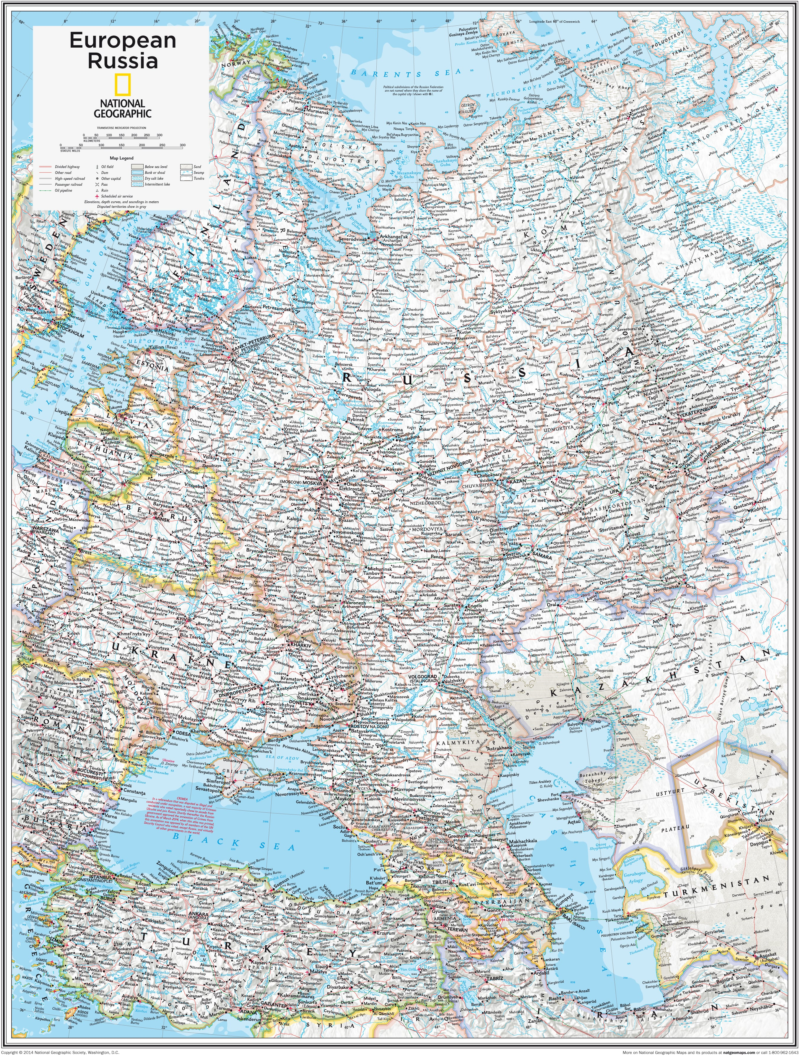 Ngs European Russia Wall Map