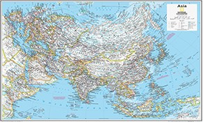 National Geographic Asia Maps